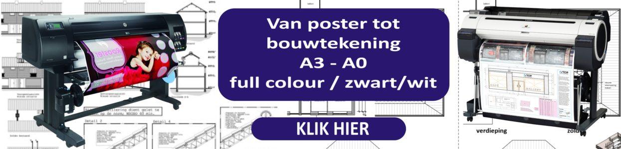 Banner printpage-CC